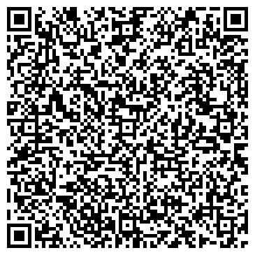 QR-код с контактной информацией организации РУБИ-РОЗ АГРИКОЛ К ЛТД, ООО