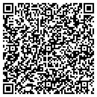 QR-код с контактной информацией организации ЭЛЕКТРОМАШ, СП