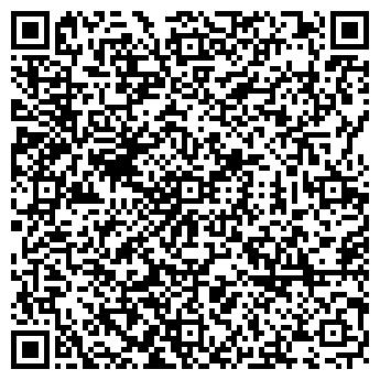 QR-код с контактной информацией организации БИОХИМСЕРВИС, ООО