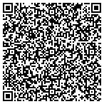 QR-код с контактной информацией организации ТАЛЬНОВСКИЙ ЗАВОД МИНЕРАЛЬНОЙ ВОДЫ, ООО