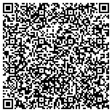 QR-код с контактной информацией организации ТАЛЬНОВСКИЙ ЗАВОД ПО ПРОИЗВОДСТВУ МЯСОКОСТНОЙ МУКИ, ГП