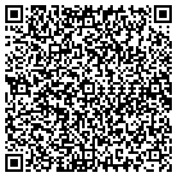 QR-код с контактной информацией организации ИНТЕХПРОМ, ПНВП