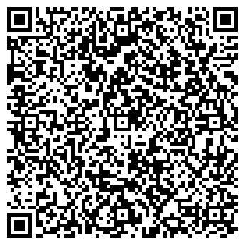 QR-код с контактной информацией организации ТЕЛЬМАНОВСКИЙ КАРЬЕР, ОАО