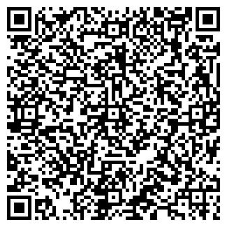 QR-код с контактной информацией организации СТ ЛТД, ООО