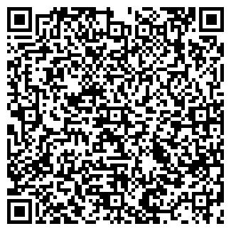 QR-код с контактной информацией организации СОЛВЕР, ООО