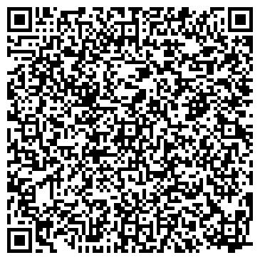 QR-код с контактной информацией организации ТЕРЕБОВЛЯНСКАЯ ФАБРИКА ЕЛОЧНЫХ УКРАШЕНИЙ, ОАО