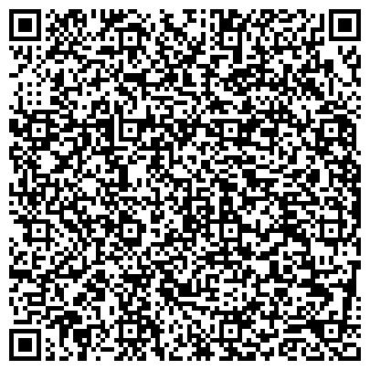 QR-код с контактной информацией организации ПРОМСТРОЙКОМПЛЕКТ, ПРОЕКТНО-КОНСТРУКТОРСКОЕ СТРОИТЕЛЬНО-МОНТАЖНОЕ ПРЕДПРИЯТИЕ