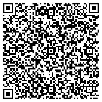 QR-код с контактной информацией организации АЛМАЗ, БАСЕЙН
