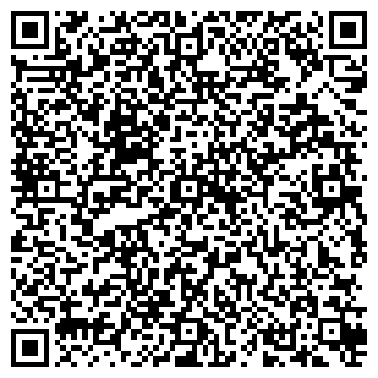 QR-код с контактной информацией организации АЛМАКС, ГРУППА КОМПАНИЙ