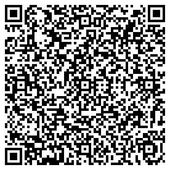 QR-код с контактной информацией организации БОЧКАРЕВА О.Г., ЧП