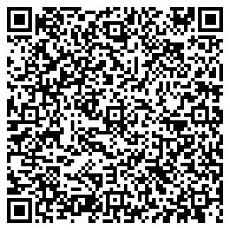 QR-код с контактной информацией организации АМИД, ЧФ