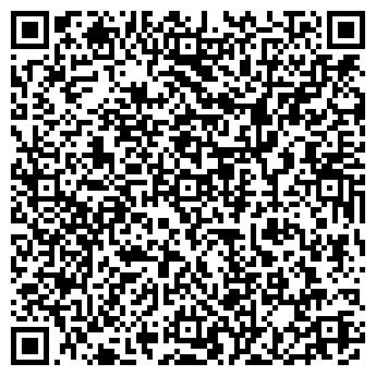 QR-код с контактной информацией организации БЕЛЫЙ ЗАМОК, ООО