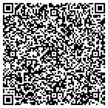 QR-код с контактной информацией организации ЛОТОС, ООО (ВРЕМЕННО НЕ РАБОТАЕТ)