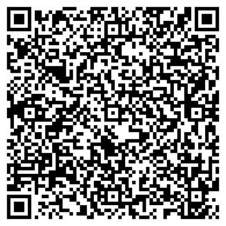 QR-код с контактной информацией организации ЭКОР, ООО