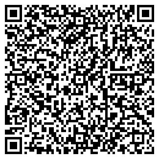 QR-код с контактной информацией организации ПРОМХИМСЕРВИС