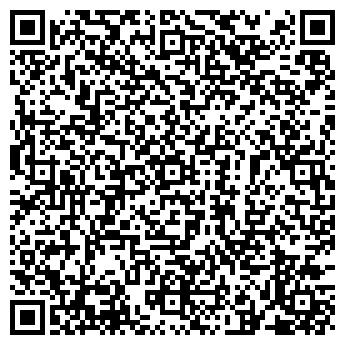 QR-код с контактной информацией организации Арт-Рум