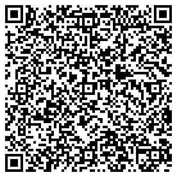 QR-код с контактной информацией организации ЛОРГУС 2000, ООО