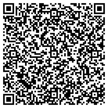 QR-код с контактной информацией организации ТОВАРЫ ДЛЯ ДЕТЕЙ, ООО