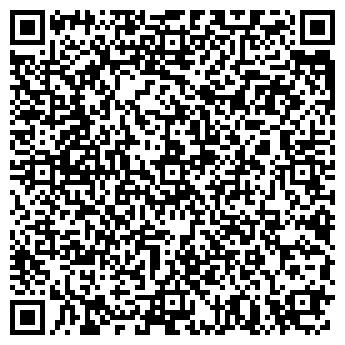 QR-код с контактной информацией организации ЭВЕРЕСТ ЛТД, ООО