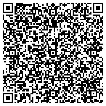 QR-код с контактной информацией организации КОРОНА-СЕРВИС, ООО, ФИЛИАЛ №1