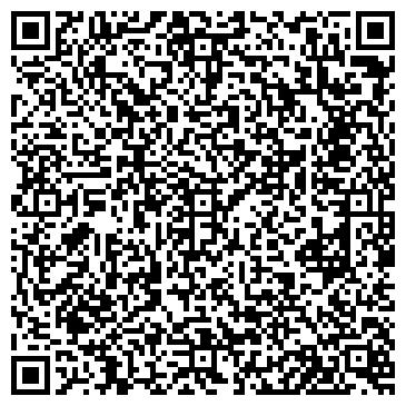 QR-код с контактной информацией организации Creative House