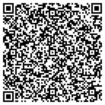 QR-код с контактной информацией организации ВЕРХОВИНА, ООО