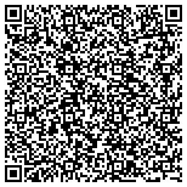 QR-код с контактной информацией организации Веленг