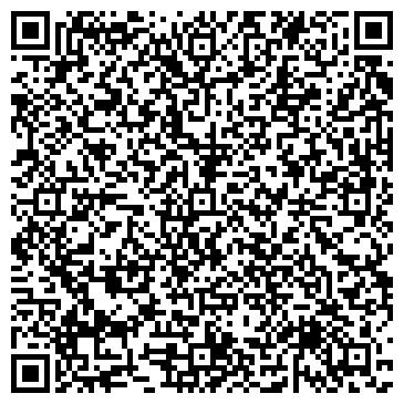 QR-код с контактной информацией организации ПЕРСОНАЛ, КОМПЬЮТЕРНЫЙ ДОМ, ЧП