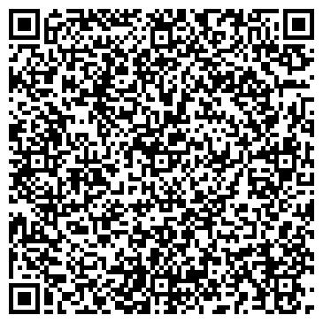 QR-код с контактной информацией организации ЛЕГРАН ЛТД, РЕКЛАМНО-ПРОИЗВОДСТВЕННАЯ ФИРМА, ООО