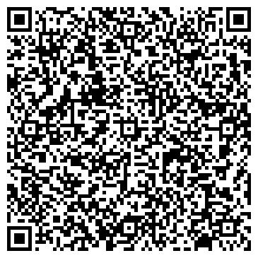 QR-код с контактной информацией организации ТРАНСТЕР, ТРАНСПОРТНО-ПРОИЗВОДСТВЕННЫЙ КООПЕРАТИВ