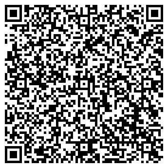 QR-код с контактной информацией организации КРИВОШЕЯ Т.В., СПД ФЛ
