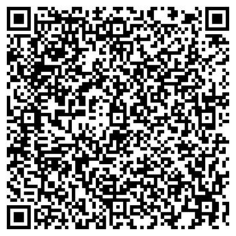 QR-код с контактной информацией организации КРЮЧКОВ А.А., ЧП