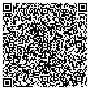 QR-код с контактной информацией организации ЭКСИМП, ПТП, ЗАО