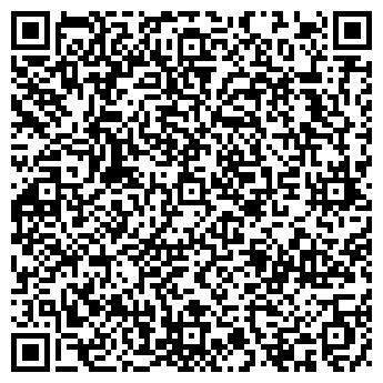 QR-код с контактной информацией организации ГЕОЛОГ, КООПЕРАТИВ