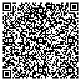 QR-код с контактной информацией организации ВАТРА, ОАО