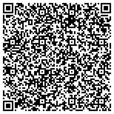 QR-код с контактной информацией организации ВАШ УСПЕХ, ЦЕНТР КАДРОВЫХ И ТРЕНИНГОВЫХ ТЕХНОЛОГИЙ