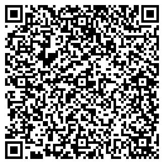 QR-код с контактной информацией организации ГАЛИТ, ФИРМА