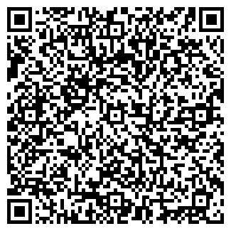 QR-код с контактной информацией организации БИАНТ, НПП, ООО