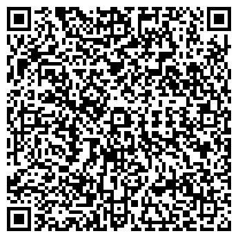 QR-код с контактной информацией организации ВОРСКЛА, СТАДИОН