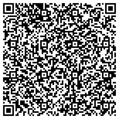 QR-код с контактной информацией организации ПОЛТАВСКИЙ ГОРОДСКОЙ СПОРТИВНО-ТЕХНИЧЕСКИЙ КЛУБ