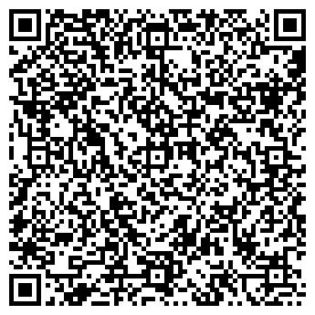 QR-код с контактной информацией организации ГАРВЕЙ ЛТД, ООО