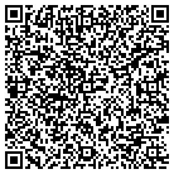 QR-код с контактной информацией организации Сад-Инструмент