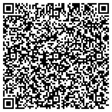 """QR-код с контактной информацией организации """"КРАСНО-БЕЛОЕ СЕРДЦЕ"""""""