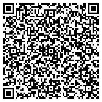 QR-код с контактной информацией организации САКУМС