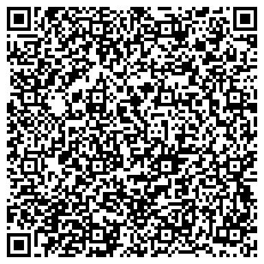 QR-код с контактной информацией организации Крокус-СГ
