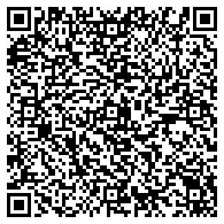 QR-код с контактной информацией организации РОСЬ-1, ООО