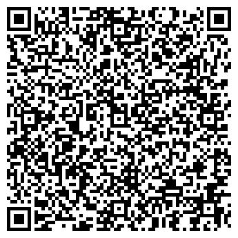QR-код с контактной информацией организации СОЗВЕЗДИЕ, ПТП