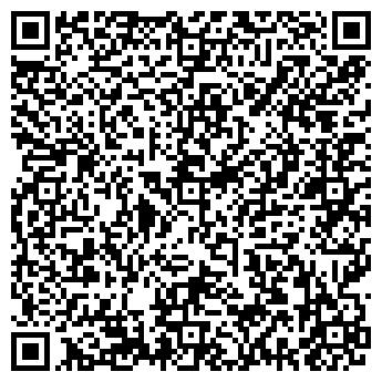 QR-код с контактной информацией организации ИНТЕР-МОЛ, ООО