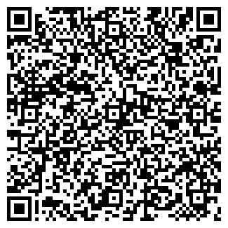 QR-код с контактной информацией организации КАМА, ООО