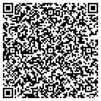 QR-код с контактной информацией организации ДАРЫ УКРАИНЫ, ООО